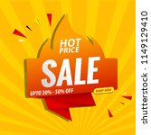 hot sale banner template summer ... | Shutterstock .eps vector #1149129410