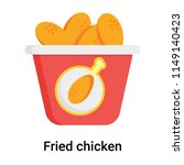 fried chicken icon vector... | Shutterstock .eps vector #1149140423