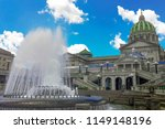 fountain spraying water in... | Shutterstock . vector #1149148196