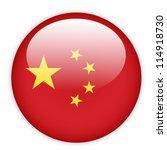 China Flag Button On White