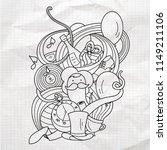doodle vector art for annual...   Shutterstock .eps vector #1149211106