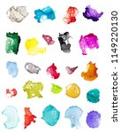 hand drawn colorful watercolor... | Shutterstock . vector #1149220130