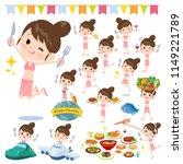 a set of swimwear style women... | Shutterstock .eps vector #1149221789
