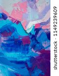 fragment. multicolored texture... | Shutterstock . vector #1149239609