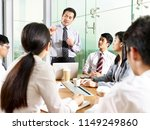 asian business manager talking... | Shutterstock . vector #1149249860