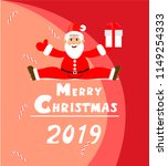 santa claus on a twine with a... | Shutterstock .eps vector #1149254333