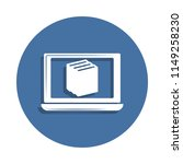 online certification icon in...