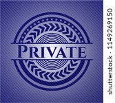 private emblem with jean texture   Shutterstock .eps vector #1149269150
