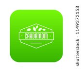 cardamom icon green vector...   Shutterstock .eps vector #1149272153