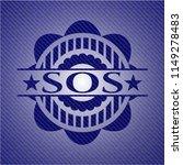 sos badge with jean texture | Shutterstock .eps vector #1149278483