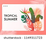 bouquet of tropical leaves.... | Shutterstock .eps vector #1149311723