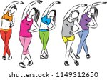 fitness group of women... | Shutterstock .eps vector #1149312650