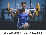 handsome young fit muscular...   Shutterstock . vector #1149312863