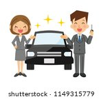 male and female car dealers. | Shutterstock .eps vector #1149315779