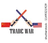 trade war background | Shutterstock .eps vector #1149321929