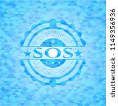 sos realistic sky blue emblem.... | Shutterstock .eps vector #1149356936