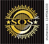 sos shiny badge | Shutterstock .eps vector #1149363233