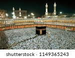great mosque of mecca on ishaa... | Shutterstock . vector #1149365243