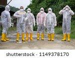 tuaran sabah malaysia   aug 4 ...   Shutterstock . vector #1149378170