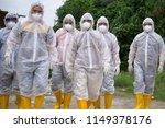 tuaran sabah malaysia   aug 4 ... | Shutterstock . vector #1149378176