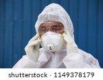 tuaran sabah malaysia   aug 4 ...   Shutterstock . vector #1149378179