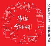 pruner  rake  shovel  sprout ... | Shutterstock .eps vector #1149379670