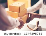 parcel delivery with good depth ... | Shutterstock . vector #1149395756