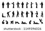 human silhouette  stick set... | Shutterstock .eps vector #1149396026