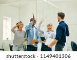 diverse group of smiling young... | Shutterstock . vector #1149401306