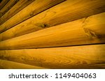 wooden background of a lot of...   Shutterstock . vector #1149404063