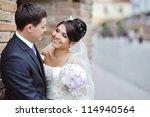 bride and groom | Shutterstock . vector #114940564