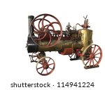 Steam Engine Of 1928 Of Releas...