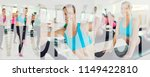 collage of a fit young woman in ... | Shutterstock . vector #1149422810