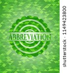 abbreviation green emblem with... | Shutterstock .eps vector #1149423800