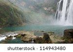 huangguoshu waterfall | Shutterstock . vector #114943480