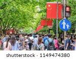 shanghai  china   october 3 ...   Shutterstock . vector #1149474380