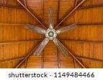Artistic Ceiling Fan