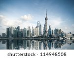 Shanghai Skyline With...