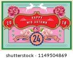 vintage retro mid autumn... | Shutterstock .eps vector #1149504869