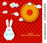 chinese mid autumn festival... | Shutterstock .eps vector #1149516593