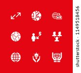 9 globe icon set with... | Shutterstock .eps vector #1149518456