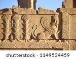 image of shedu lamassu   a... | Shutterstock . vector #1149524459