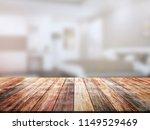 closeup top wood table with... | Shutterstock . vector #1149529469