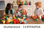 family and childhood concept.... | Shutterstock . vector #1149546926