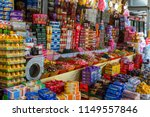 11 may 2018  confectionary shop ...   Shutterstock . vector #1149557846