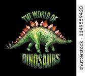 watercolor stegosaurus. hand... | Shutterstock . vector #1149559430
