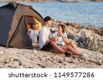 cheerful family resting on...   Shutterstock . vector #1149577286