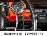 interior detail of ignition and ... | Shutterstock . vector #1149585473
