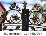 wrought iron gates  ornamental... | Shutterstock . vector #1149587039
