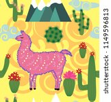 seamless pattern with cute... | Shutterstock . vector #1149596813